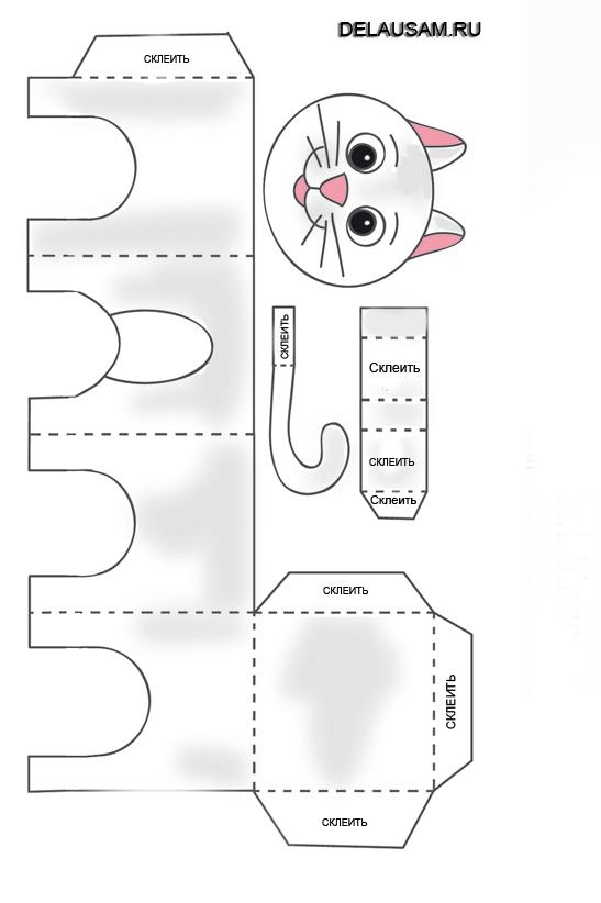 Объемная игрушки из бумаги своими руками шаблоны